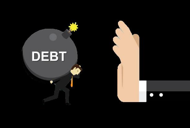 停止新债务