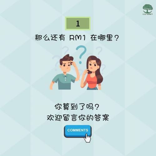 RM1在哪里