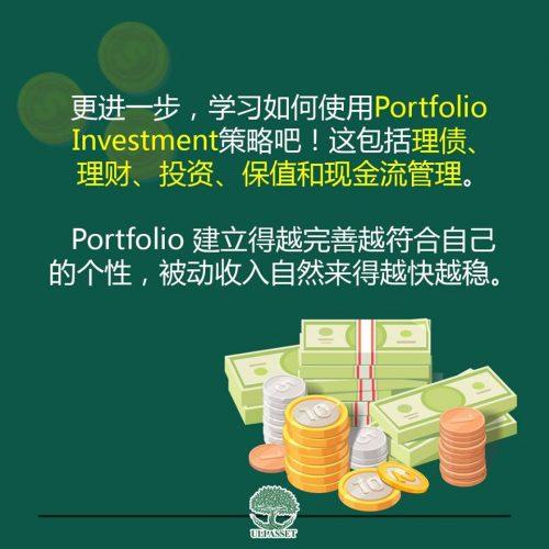 理债,理财,投资,保值和现金流管理