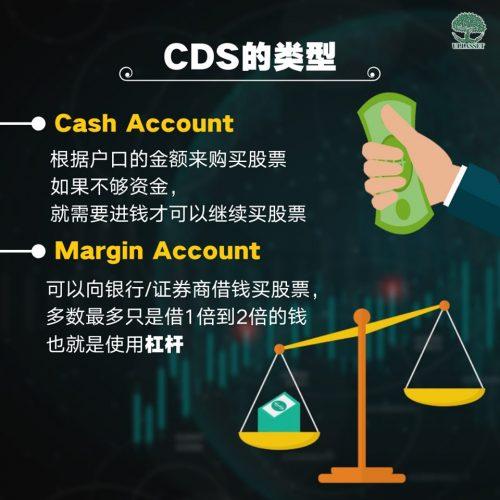 Cash Account, Margin account
