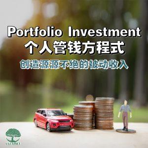 Portfolio Investment